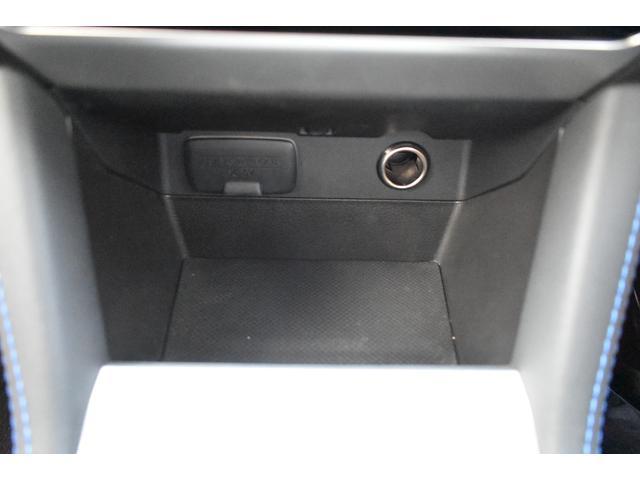 「スバル」「レヴォーグ」「ステーションワゴン」「福岡県」の中古車23