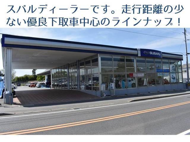 「スバル」「レヴォーグ」「ステーションワゴン」「福岡県」の中古車46