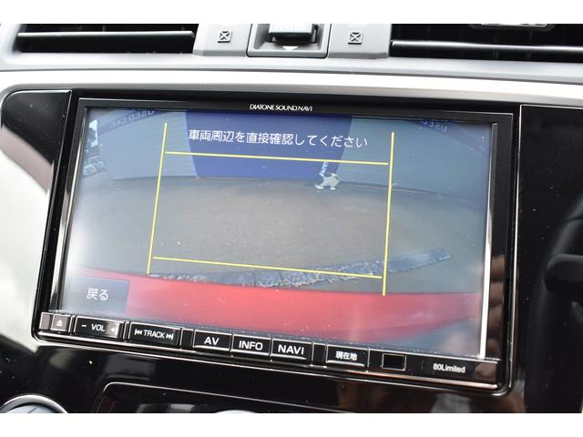 「スバル」「レヴォーグ」「ステーションワゴン」「福岡県」の中古車12