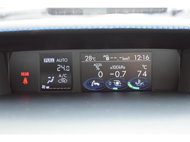 「スバル」「レヴォーグ」「ステーションワゴン」「福岡県」の中古車33