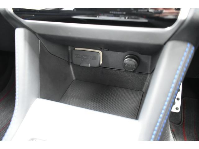「スバル」「レヴォーグ」「ステーションワゴン」「福岡県」の中古車35