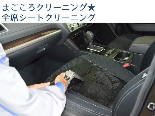 「スバル」「レヴォーグ」「ステーションワゴン」「福岡県」の中古車50