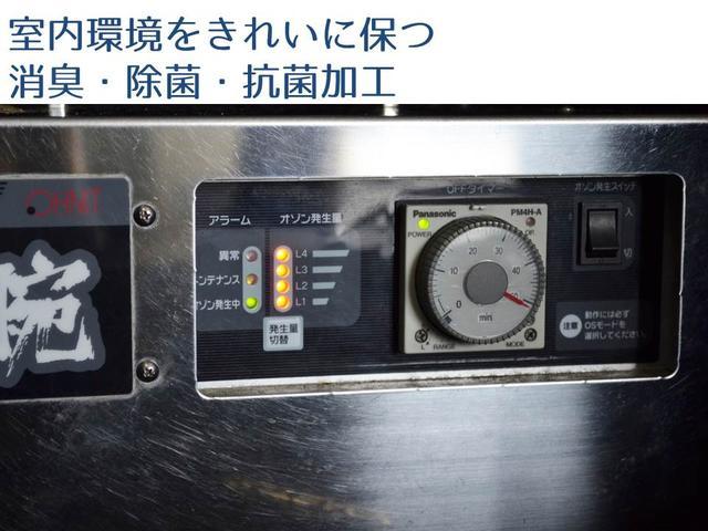 「スバル」「レヴォーグ」「ステーションワゴン」「福岡県」の中古車54