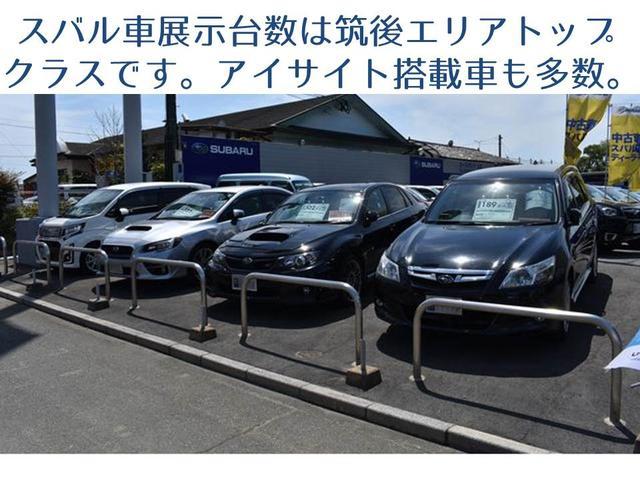 「スバル」「レヴォーグ」「ステーションワゴン」「福岡県」の中古車58