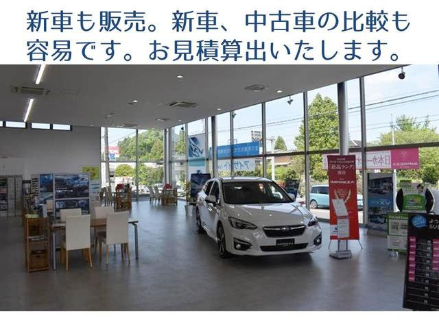 「スバル」「レヴォーグ」「ステーションワゴン」「福岡県」の中古車59