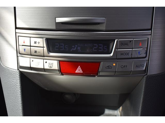 「スバル」「レガシィツーリングワゴン」「ステーションワゴン」「福岡県」の中古車23