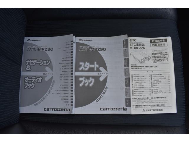 「スバル」「レガシィツーリングワゴン」「ステーションワゴン」「福岡県」の中古車33
