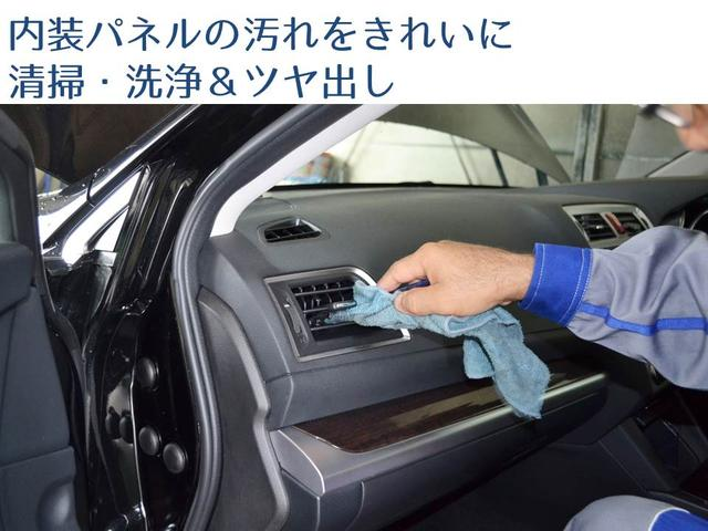 「スバル」「レガシィツーリングワゴン」「ステーションワゴン」「福岡県」の中古車44