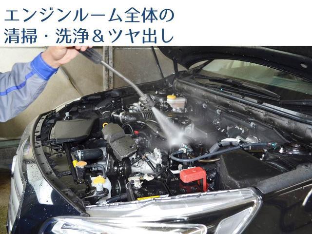 「スバル」「レガシィツーリングワゴン」「ステーションワゴン」「福岡県」の中古車45
