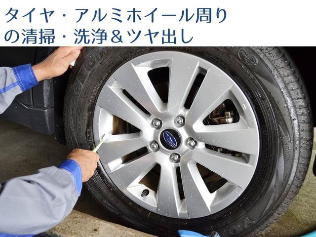 「スバル」「レガシィツーリングワゴン」「ステーションワゴン」「福岡県」の中古車46