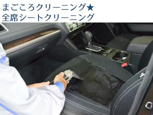「スバル」「レヴォーグ」「ステーションワゴン」「福岡県」の中古車31
