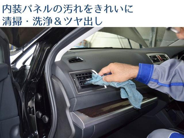 「スバル」「レヴォーグ」「ステーションワゴン」「福岡県」の中古車32