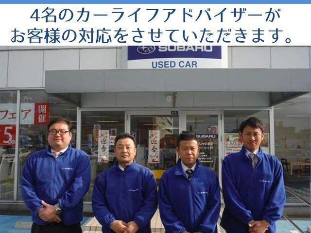 「スバル」「レヴォーグ」「ステーションワゴン」「福岡県」の中古車38