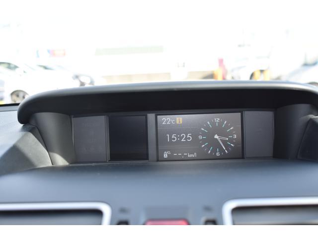 燃費情報や車両作動状態など、車両のさまざまな情報を大型液晶画面で表示します。