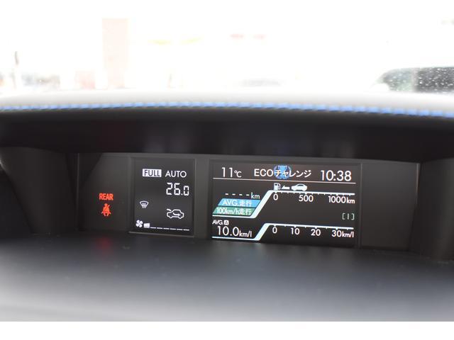 大型カラー液晶画面があり、車両状況が把握できます。