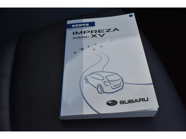 お車の取扱説明書もございます。