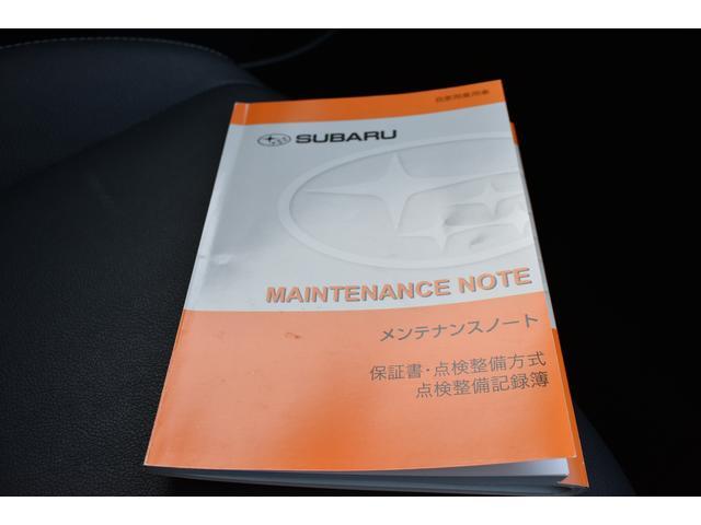 保証書・メンテナンスノートもございます。