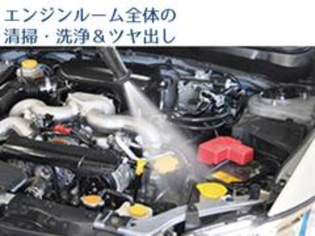 SUBARU認定中古車では、気持よくお乗り頂くために全車に「まごころクリーニング」を実施しています。 独自のクリーニング基準を設定し、全国どこでもクオリティの高い中古車をお選び頂けます。