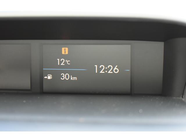 あなたをサポートするコミニケーションデバイス。各種燃費情報の表示や走行状態のモニターなど、毎日の運転をスマートに、そして安全に愉しむ為の様々なコンテンツをご用意しています。