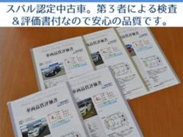 10段階の評価点と展開図で車の詳細をレポートしています。ぜひご覧ください。