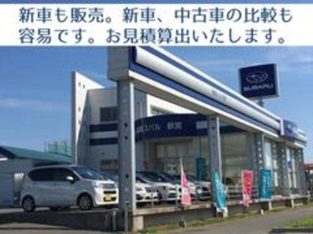 同じ敷地内に新車ショールームもございます。新車との比較もご相談ください。