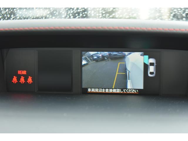 「スバル」「WRX STI」「セダン」「福岡県」の中古車26