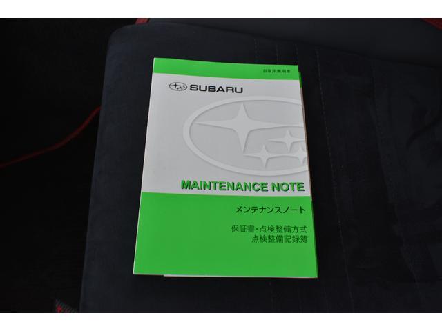 「スバル」「WRX STI」「セダン」「福岡県」の中古車28