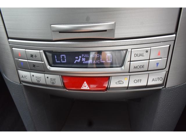 「スバル」「レガシィB4」「セダン」「福岡県」の中古車23