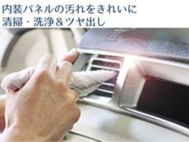 「スバル」「レガシィB4」「セダン」「福岡県」の中古車40