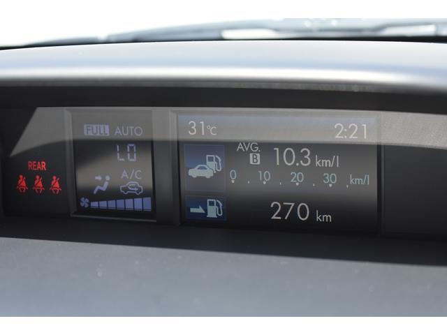 大型カラー液晶画面にて、車両状況が把握できて便利です。
