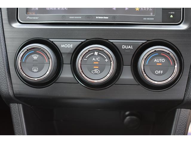 空調システムのスイッチは、操作性の良いダイヤル式を採用しているので、素早く操作できます。