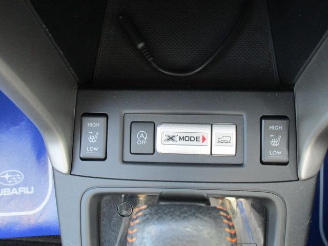 X-MODE搭載です!ヒルディセントコントロールで急な斜面でも速度を一定に保てます!また、エンジンやトランスミッションの統合制御により悪路から発進しやすくなります!