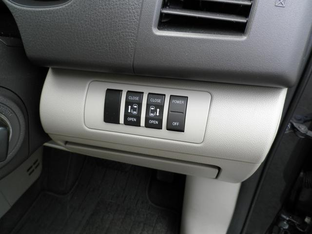 マツダ MPV 23C スポーティパッケージ