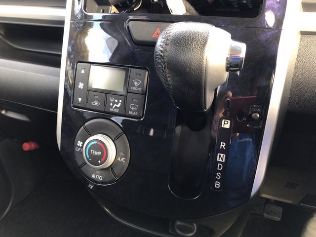 「ダイハツ」「タント」「コンパクトカー」「福岡県」の中古車17