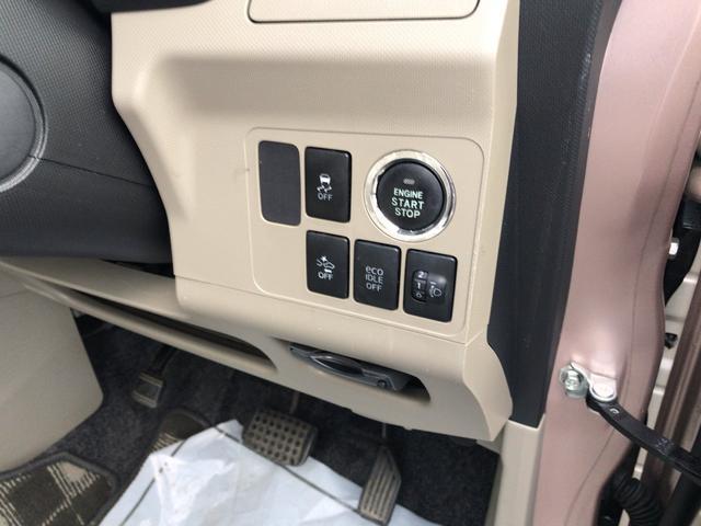 「スバル」「ステラ」「コンパクトカー」「福岡県」の中古車13