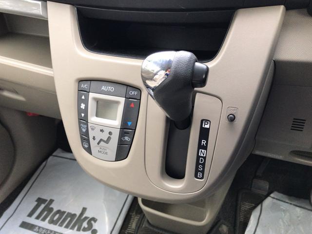 「スバル」「ステラ」「コンパクトカー」「福岡県」の中古車21
