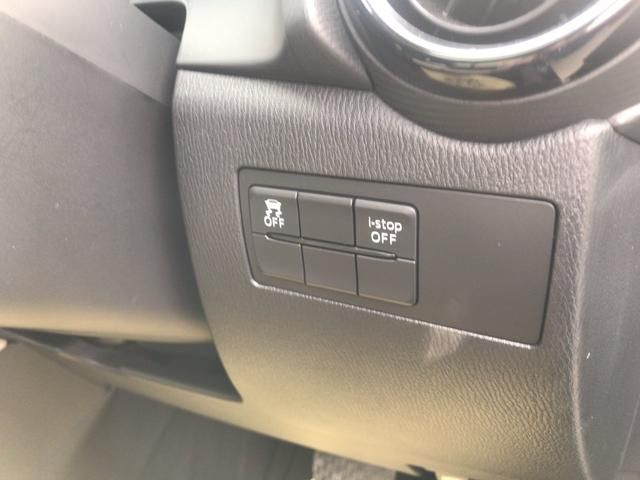 「マツダ」「デミオ」「コンパクトカー」「福岡県」の中古車14