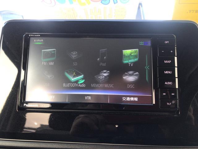 G キーフリー Pスタート マイパイロット 全方位カメラ社外ナビ フルセグTV Bカメラ Bサポート(20枚目)