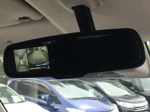 ハイウェイスター X Vセレクション キーフリー Pスタート ナビ フルセグTV Bカメラ 両側Pスライドドア(20枚目)