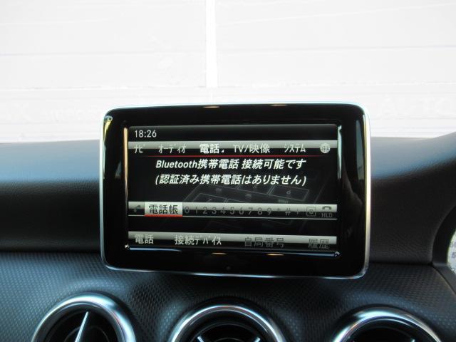 A180 バリューPKG コマンドナビTV キセノン 1オナ(4枚目)