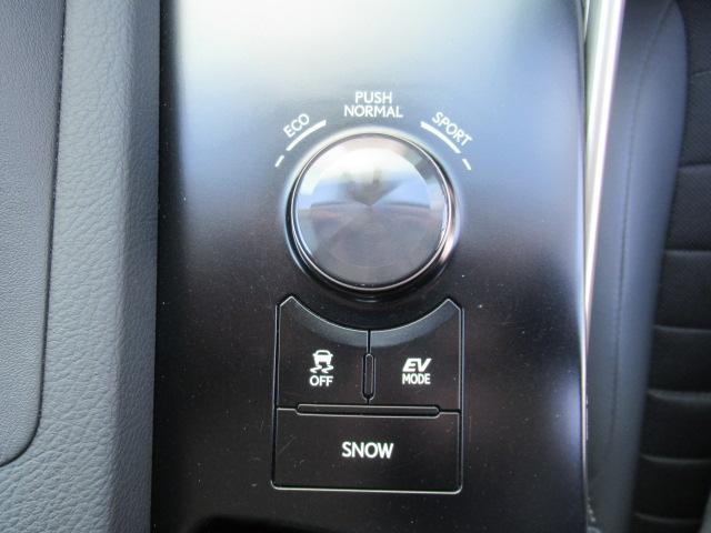 ◆ドライブセレクト◆ドライブモードの選択できます◆