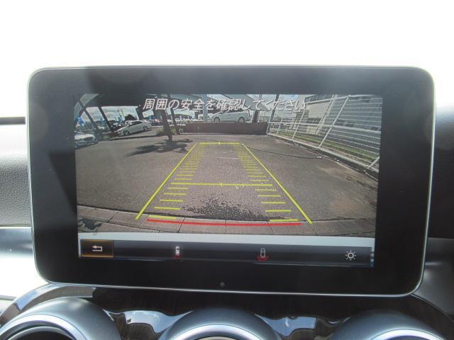 ◆バックカメラ◆ギアをR(バック)に入れるとナビ画面に映像が映ります♪◆