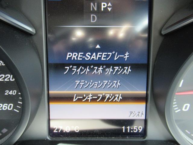 ◆オプション◆レーダーセーフティPKG◆万が一を防ぐサポート機能です◆