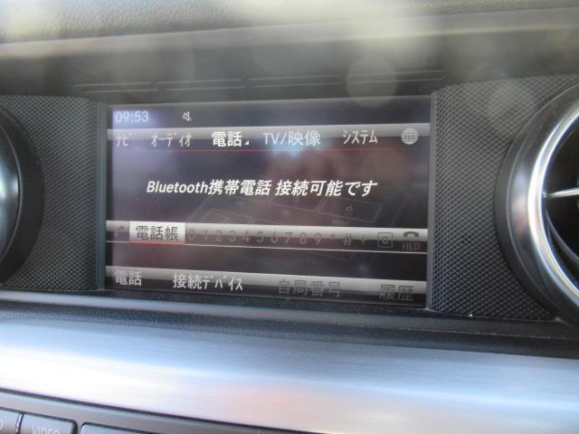 「メルセデスベンツ」「Mクラス」「オープンカー」「福岡県」の中古車40
