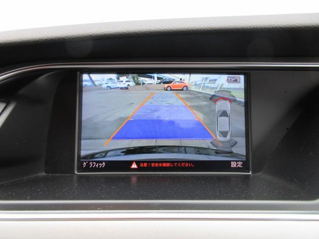 ◆バックカメラもついてますので、駐車時も安心です◆