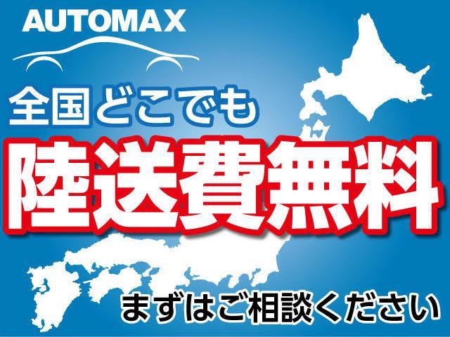 330iMスポーツハイラインPKG黒革シート現行モデル1オナ(3枚目)