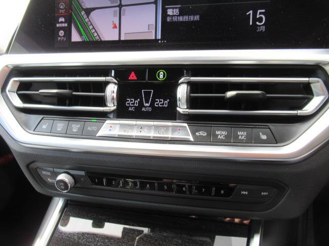 330iMスポーツハイラインPKG黒革シート現行モデル1オナ(9枚目)
