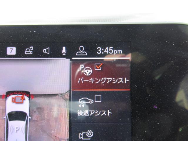 330iMスポーツハイラインPKG黒革シート現行モデル1オナ(14枚目)