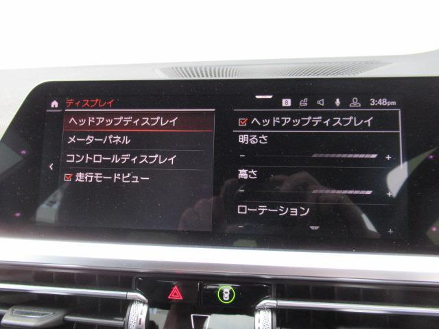 330iMスポーツハイラインPKG黒革シート現行モデル1オナ(15枚目)