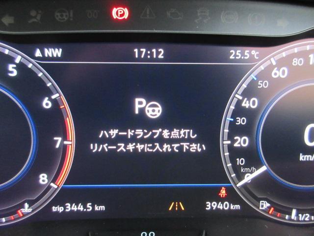 TSIコンフォートライン マイスター /特別仕様車/ディスカバープロ/Bカメラ/LEDライト/デジタルメータークラスター/アダプティブクルーズコントロール/ブラインドスポットアシスト/(12枚目)
